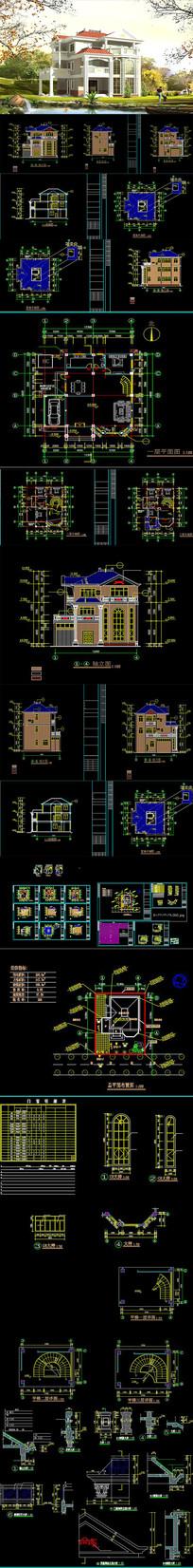 三层别墅CAD施工图 效果图
