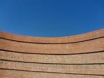 小罗马红砖墙面建筑铺装贴面