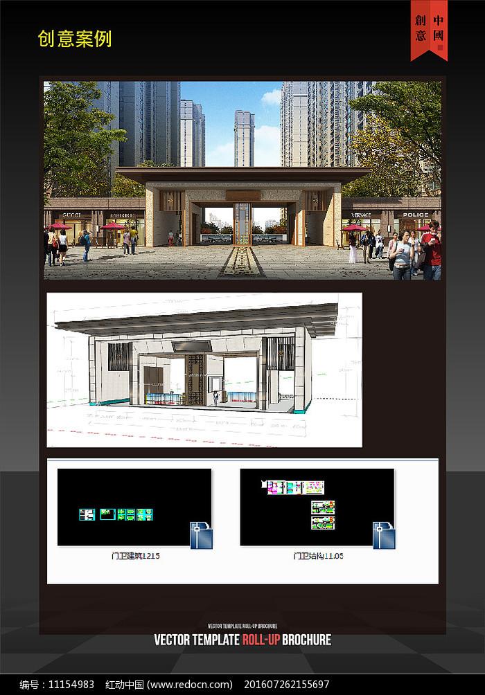 新中式小入口施工图套图SU模型图片