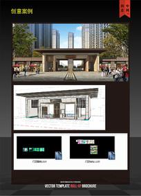 新中式小入口施工图套图SU模型