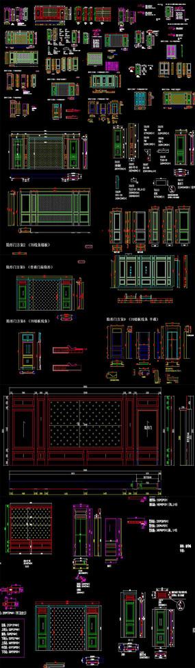 隐形门CAD设计图集