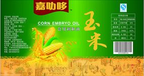 玉米油标设计