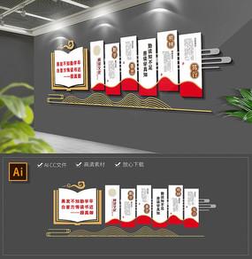 中式校园读书标语阅览室布置文化墙
