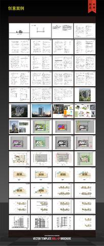 综合体建筑规划设计