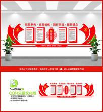 党建党员活动室布置图文化墙