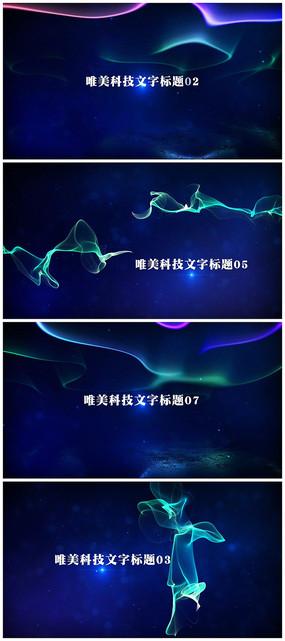科技文字宇宙标题视频模板