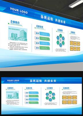 蓝色大气企业展板