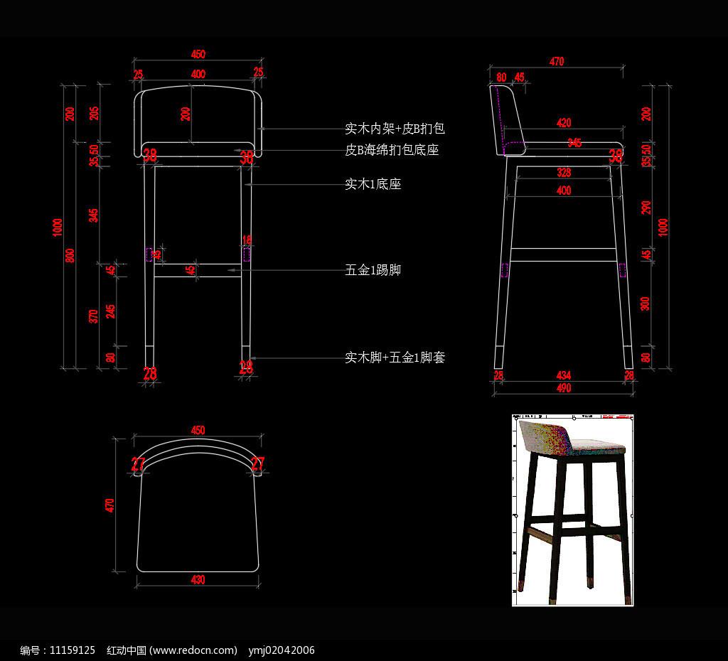 轻奢家具CAD现代吧椅图纸图片