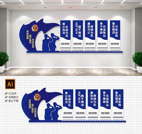 新时代枫桥经验警察标语警察文化墙