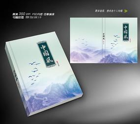 中国风文学画册封面