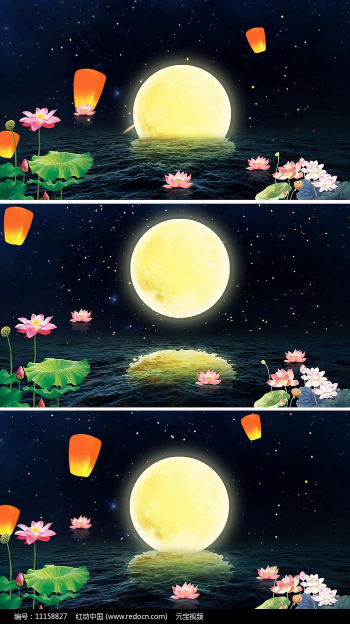 中秋节背景明月湖面荷花led视频素材 图片