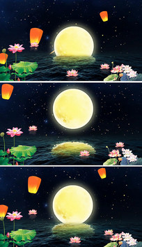 中秋节背景明月湖面荷花led视频素材