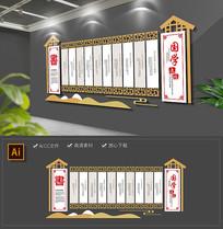 中式校园国学传统美德孔子文化墙