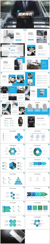 2020企业介绍宣传商务PPT模板