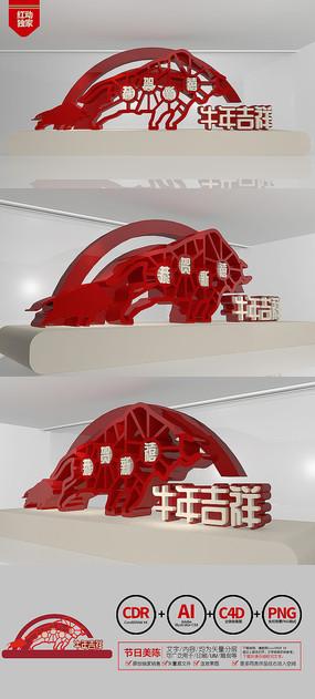 2021年牛年吉祥牛年商场氛围布置设计