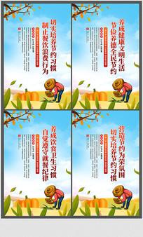 餐饮文化节约粮食海报挂画