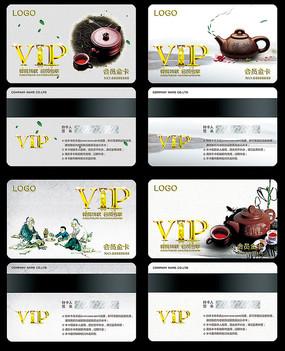 茶叶VIP卡