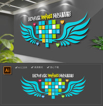 翅膀员工风采企业文化墙照片墙