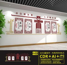 传统中式廉政文化墙