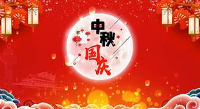 edius国庆中秋片头片尾视频模板