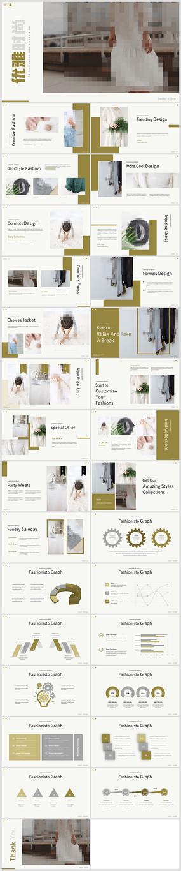 复古简约时尚杂志风服装品牌宣传PPT模板