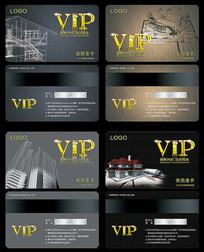 工程建筑VIP卡