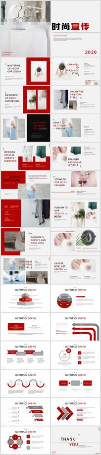 红黑欧美杂志风时尚服装品牌宣传PPT模板