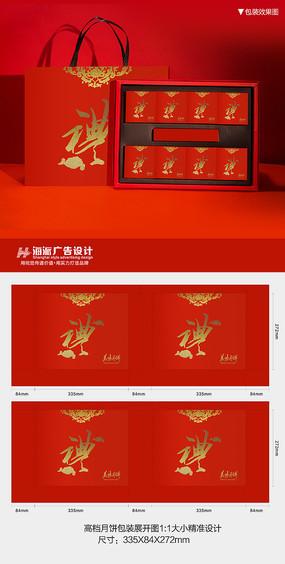 红色大气中秋月饼包装盒设计