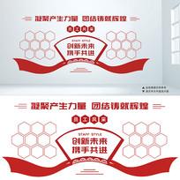 红色简约企业员工风采展示照片墙设计