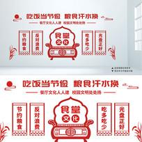 红色简约学校食堂厉行节约文化墙设计