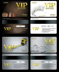 建筑VIP卡