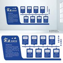 蓝色简约企业公司发展历程文化墙设计