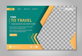 绿色旅游首页设计模版