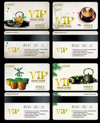 品茶VIP卡