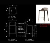 轻奢CAD吧椅餐椅CAD椅子CAD图库