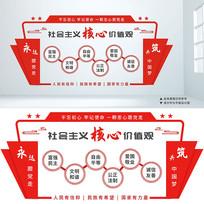 社会主义核心价值观宣传文化墙设计