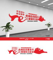 社区征兵宣传文化墙