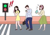 行人过马路低头玩手机错过绿灯的场景插画