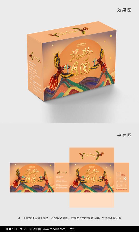 原创国风高端手绘月饼包装图片