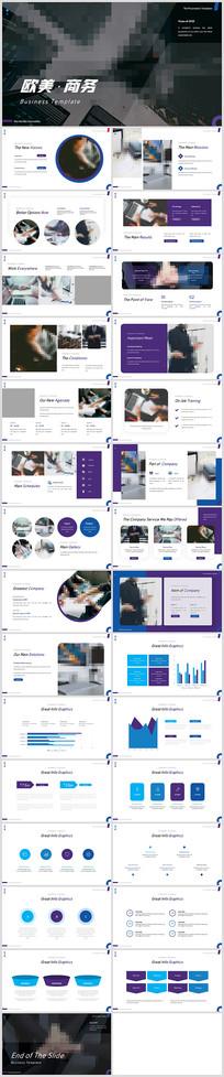 2020公司宣传述职报告商务PPT模板