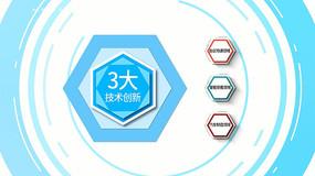 扁平科技架构AE模板