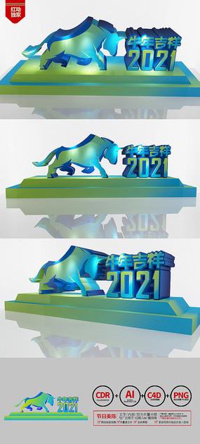 创意彩色2021牛年美陈商场布置设计