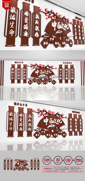 传统中医养生中医文化墙