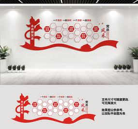 党员活动中心党员风采墙设计
