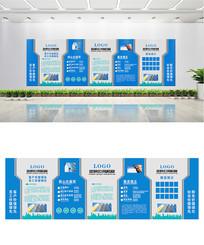 大气企业银行文化墙设计