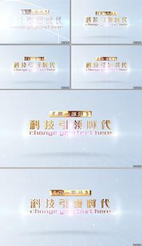 干净简洁企业宣传片片头片花字幕AE模板