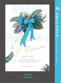 简介蓝色蝴蝶结婚礼水牌签到模版