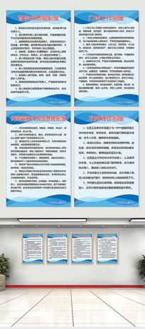 蓝色大气医院制度设计
