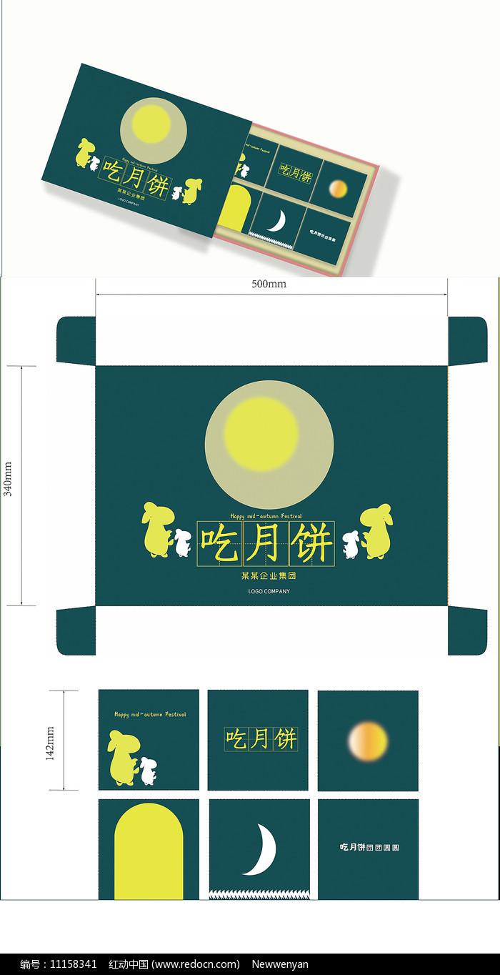 绿色环保中秋节包装图片