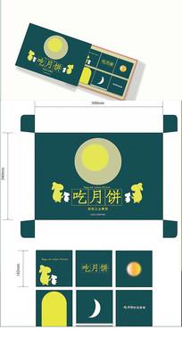 绿色环保中秋节包装